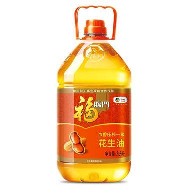 【易购】福临门 浓香压榨一级花生油3.5L