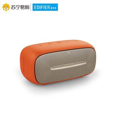【易购】Edifier/漫步者 BIG BUN蓝牙便携音箱 亮橙色