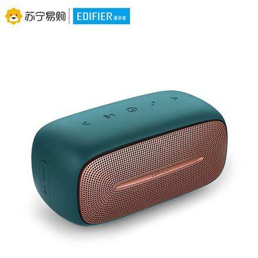 【易购】Edifier/漫步者 BIG BUN蓝牙便携音箱 海蓝色