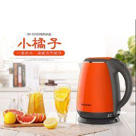 电水壶/热水瓶 利仁 SH-S1503温馨小橙子1.5L速热保温电热水壶瓶不锈钢烧水壶