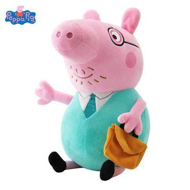 【易购】小猪佩奇-猪爸 30cm