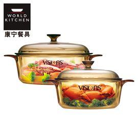【易购】美国康宁(VISIONS)锅具套装VS32+VS12 晶彩透明玻璃锅3.2升(24CM)+1.2升(17.5CM