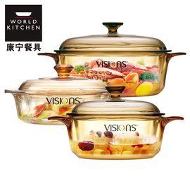 【易购】美国康宁(VISIONS) 3.2升24CM+1.5升19.5CM+0.8升15.5CM家用晶彩透明玻璃锅汤锅炖