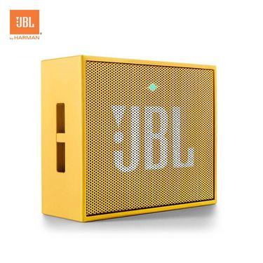 【易购】JBL GO 音乐金砖 蓝牙小音箱 音响 低音炮 便携迷你音响 音箱 柠檬黄