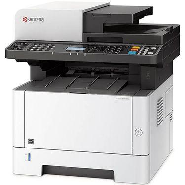 【易购】黑白激光打印一体机打印/复印/扫描/传真M2540DN