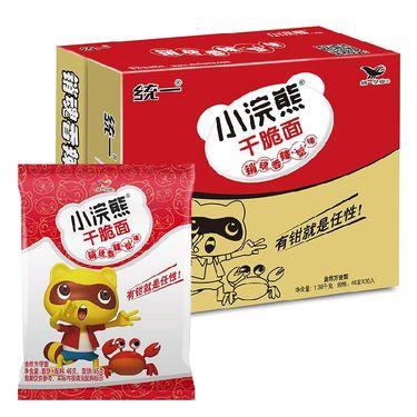 统一 小浣熊 销魂香辣蟹味 干脆面 30包 整箱装