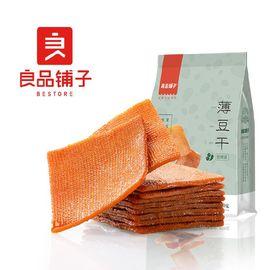 良品铺子 甜辣薄豆干320g 小包装素食 麻辣零食豆腐干 辣条特产小吃