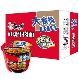 康师傅 方便面(KSF) 大食桶 红烧牛肉面面 桶装泡面 12桶 整箱装