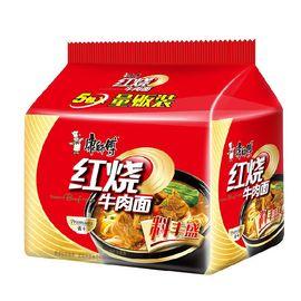 康师傅 方便面(KSF)料丰盛 红烧牛肉面 泡面五连包