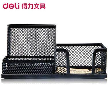 【易购】得力(deli)9175金属网纹多功能办公笔筒 黑色