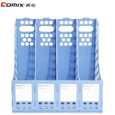 【易购】齐心(COMIX)B2014四联文件框 蓝色