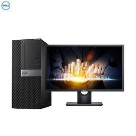 【易购】戴尔(DELL)Optiplex7050MT台式电脑 23英寸显示器(i7-7700 8G 1T 4G独显 刻录