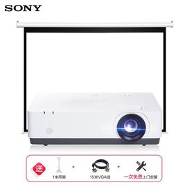 【易购】【套餐】索尼(SONY)VPL-EX455【120英寸4:3电动幕布+免费安装】商务教育办公投影机高清家用投影仪