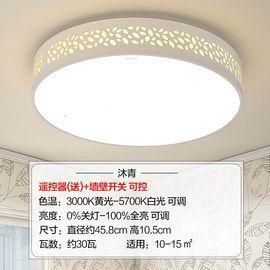 【易购】沐青 MX460C-D0.2*140-沐青