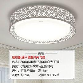 【易购】欧普照明 led圆形温馨卧室房间餐厅吸顶灯具 大气现代浪漫简约 阑珊 【阑珊】LED调光调色直径48cm适用10