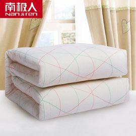【易购】南极人(NanJiren)家纺 加厚保暖棉花被秋冬被子被芯 床上用品蓬松透气纯色棉被被褥床褥其他 200x230