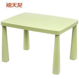【易购】禧天龙citylong小桌子DIY创意儿童桌Z-5073 随机色