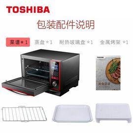 【易购】东芝(TOSHIBA)家用多功能智能 石窑料理炉 平板微电脑式 微波炉蒸汽电烤箱三合一 A5-251D