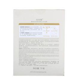 【易购】佰草集面膜 套装(大米精米细肤*7+积雪草肌雪舒缓*7)