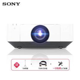 【易购】【套餐】索尼(SONY)VPL-F531HZ【免费安装】激光工程投影高亮商务投影机家用高清投影仪5000流明WU