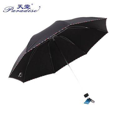 【易购】天堂伞 黑胶碰击布格子边三折商务晴雨伞 30242DLCJ 黑色
