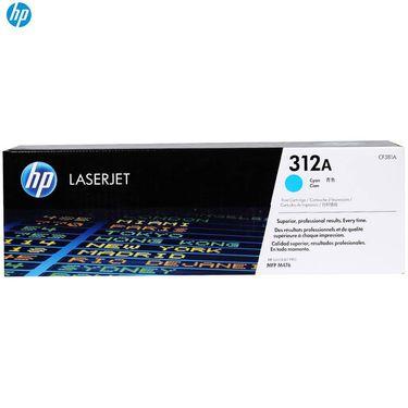 【易购】惠普(HP)CF381A 312A 彩色 青色硒鼓 (硒鼓/粉盒)适用 打印机 MFP M476 蓝色