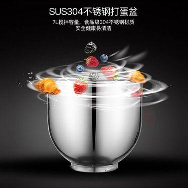 【易购】海氏/Hauswirt 厨师机HM900白