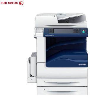 【易购】富士施乐(Fuji Xerox)ApeosPort-V 4070 CPS 2Tray 黑白激光复合复印机