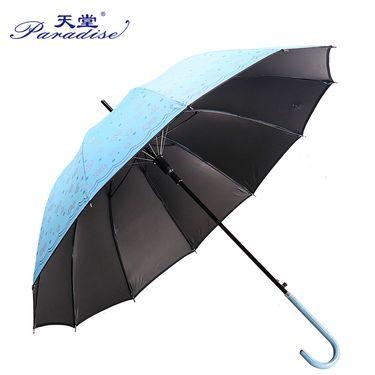【易购】天堂伞加固12K碰击布黑胶直杆晴雨伞 10032ELCJ 蓝色