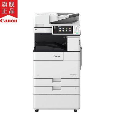 【易购】佳能(CANON)iR-ADV4525 A3黑白数码复合机(复印/打印/存储/发送/标配同步扫描/标配工作台)