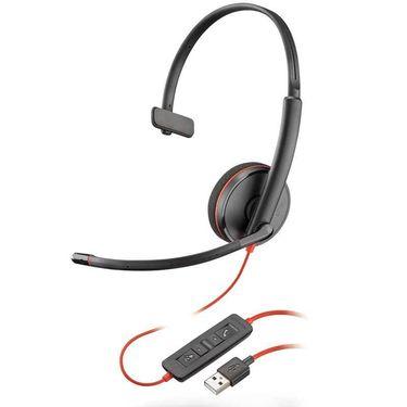 【易购】缤特力(Plantronics)C3210 USB 头戴式耳机 耳麦 /降噪麦克风/带话筒