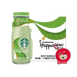 【易购】starbucks/星巴克抹茶星冰乐奶茶饮料281ml*6瓶