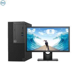 【易购】戴尔(DELL)OptiPlex3050MT台机台式电脑20英寸(Intel I5-6500 4G 1T )