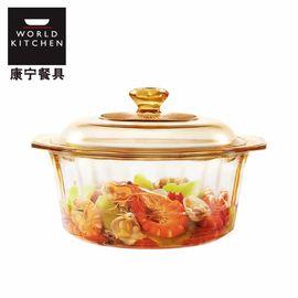 【易购】美国康宁(VISIONS)VS41-DI晶钻透明锅4.1L家用玻璃锅砂锅深汤锅炖锅煮锅砂锅