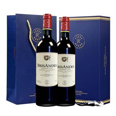 【易购】(ASC)智利原瓶进口红酒 DBR拉菲名庄巴斯克理德干红葡萄酒750ml*2 礼盒装