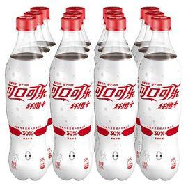 【易购】可口可乐 Coke Plus 可乐纤维+ 汽水饮料 碳酸饮料 500*12瓶 塑封膜整箱装