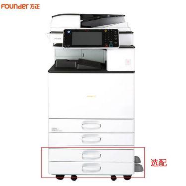 【易购】方正(Founder)FR-3230多功能数码复合机 打印/扫描/复印/传真一体机 双层纸盒+双面输稿器