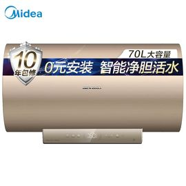 【易购】美的(Midea)比佛利 70L电热水器 F7030-LQ3(HEY)专利 净胆活水技术 出水断电 手机智能操作