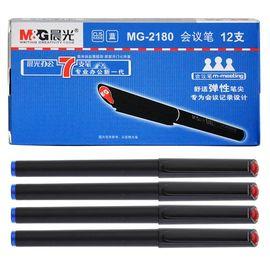 【易购】晨光(M&G)MG2180纤维签字笔 12支装0.5mm 蓝色