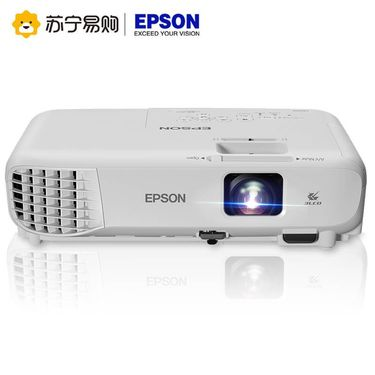 【易购】爱普生(EPSON)CB-W05商务办公投影机 教学会议投影 家用高清投影仪(3300流明 1280x800宽屏