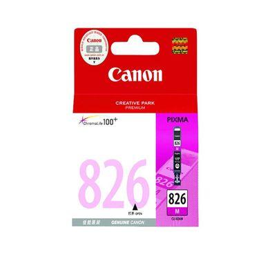 【易购】佳能(Canon)GI-825PGBK CLI-826C,826M,826Y,826BK 原装墨盒 826红色
