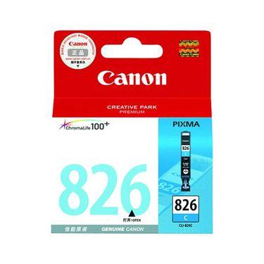 【易购】佳能(Canon)GI-825PGBK CLI-826C,826M,826Y,826BK 原装墨盒 826蓝色