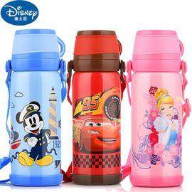 Disney/迪士尼 卡通不锈钢儿童保温杯学生水壶可爱水杯子 蓝色米奇GX-5659