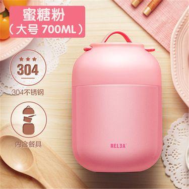 物生物 嘟点便携焖烧杯 不锈钢饭盒保温桶 焖烧罐500ml-700ml