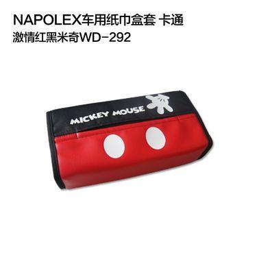 NAPOLEX Disney/迪士尼 NAPOLEX 红黑米奇 纸巾盒套 纸巾套 WD-292