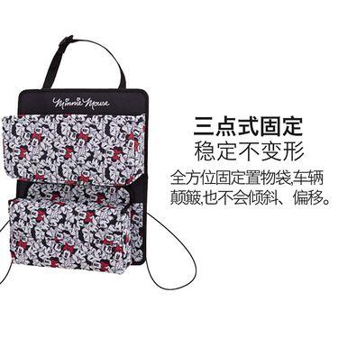 NAPOLEX Disney/迪士尼 NAPOLEX 米妮清新 椅背置物袋 WN-41