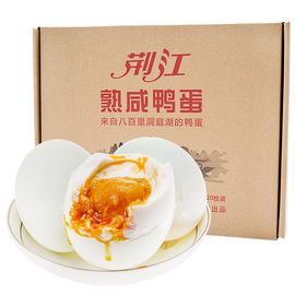 光阳 【买一送一得20枚】荆江即食熟咸鸭蛋 10枚装(10枚*1) 正宗流油盐蛋
