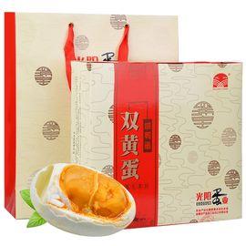 光阳 双黄咸鸭蛋熟 10枚装(75克*1) 红心流油盐蛋咸蛋手工照蛋挑选