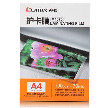齐心 (Comix) 100张/盒 A4 100MIC M4100 透明高清照片塑封膜 相片护卡膜 过塑膜