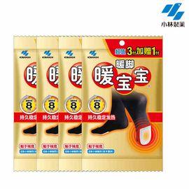 小林制药 暖宝宝暖脚贴16付暖身暖足贴自发热鞋垫保暖贴暖脚垫